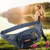 腰包男女多功能生意包收錢包手機包健身運動跑步裝備貼身防盜時尚 居享優品