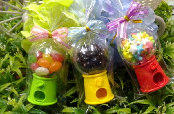 甜蜜扭蛋機/120份(謝客禮.婚禮小物.二次進場.喜糖.年貨)
