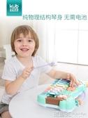 敲琴 敲琴八音琴兒童手敲琴寶寶 益智早教嬰兒敲打音樂玩具 新品特賣