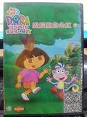 影音專賣店-B15-014-正版DVD-動畫【DORA:愛探險的朵拉 07 雙碟】-套裝 國英語發音 幼兒教育