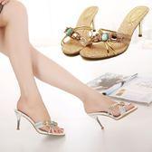 韓版新款高跟水鉆時尚細跟中跟金色女式涼拖鞋 DN11072【123休閒館】