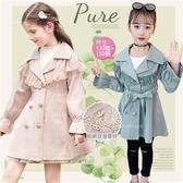 韓版優雅修身蕾絲花邊風衣外套-2色(300258)【水娃娃時尚童裝】