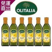 Olitalia奧利塔 超值頂級芥花油禮盒組 500mlx6瓶【免運直出】