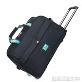 韓版大容量防水拉桿包可折疊旅行包潮流糖果色登機箱手提拉桿包 凱斯頓3C