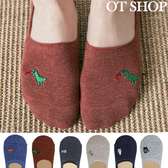 [現貨] 隱形襪 船型襪 短襪 動物圖案 刺繡 女生配件 腳跟止滑設計 M1017