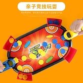 燃燒吧大腦 瘋狂的彈珠飛盤足球 雙人對戰親子互動益智桌面游戲 【全館免運】