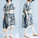 棉麻青花瓷繭型剪裁洋裝-大尺碼 獨具衣格 J3690