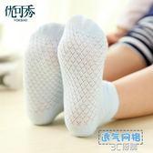 兒童棉襪春秋款薄款厚款兒童襪子寶寶棉襪男童襪女童短襪5雙裝 3C優購
