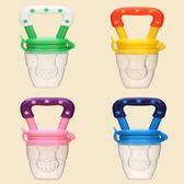 蔬果棒 奶嘴型蔬果棒  安全扣環 無毒 矽膠材質 有分大小 二色  寶貝童衣