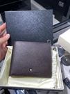 英國代購 MONTBLANC 萬寶龍 咖啡色 十字紋 牛皮 8卡 短夾 113212