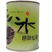 二八水 特選原味仙草 540g/罐 (超商限6罐)