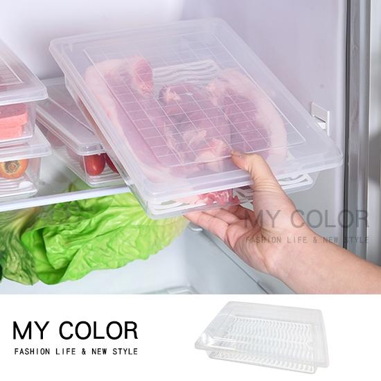 保鮮盒 瀝水盒 收納盒 塑料盒 大號 透明塑料盒 餐具收納盒 筷筒 透明瀝水保鮮盒【J156】MY COLOR