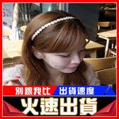 [24hr-快速出貨]  熱銷 髮箍 頭飾 頭花 柔美 氣質款 熱賣 梅花 花朵 蕾絲 布蕾絲 經典款 韓劇 韓國