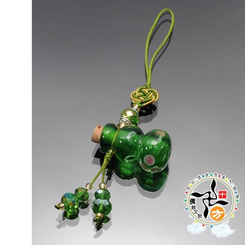 葫蘆綠琉璃精油瓶掛飾  【十方佛教文物】