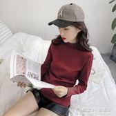 秋冬經典款加厚簡約純色學生半高領打底衫長袖T恤女 概念3C旗艦店