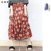 中長裙 荷葉裙 碎花長裙 古著服 日本品牌【coen】