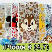 E68精品館 正版 迪士尼背景 透明殼 APPLE IPHONE 6 4.7吋 維尼 米奇米妮 史迪奇 軟殼 手機殼 保護套