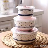 便當盒 微波爐碗帶蓋泡面碗陶瓷保鮮碗三件套陶瓷碗帶蓋 nm7696【Pink 中大尺碼】