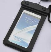 手機防水袋 游泳潛水套 可觸摸屏 5.3 5.5寸三星note2 蘋果6「Top3c」