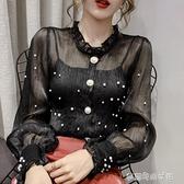 2020秋新款名媛透視網紗釘珍珠優雅小性感氣質打底上衣兩件套襯衫  【快速出貨】