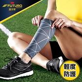 3M護多樂 運動護具(運動機能壓縮小腿套L/XL)1入