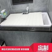 浴缸蓋摺疊式保溫蓋衛生間置物架浴室浴缸架板泡澡蓋板浴缸置物架 3CHM