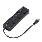 【DD354】USB3.0 HUB 集線器 7口 集線器7埠 帶LED開關 高速集線器 分配器 擴充器 EZGO商城