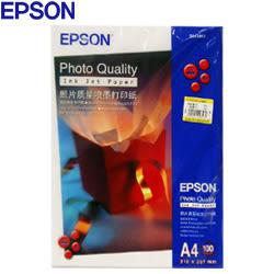 EPSON 原廠A4噴墨專用紙S041786(同S041061)(100入)