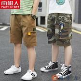男童短褲兒童五分工裝褲中大童迷彩潮夏季薄款【淘夢屋】