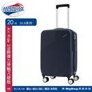AMERICAN TOURISTER 美國旅行者 行李箱 20吋 Air Ride 2/8開PC硬殼登機箱 DL9 得意時袋