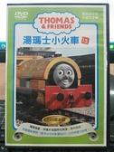 挖寶二手片-Y02-121-正版DVD-動畫【湯瑪士小火車 湯瑪士的新貨車】(現貨直購價)