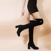 2020年秋冬新款粗跟過膝長靴女高筒彈力靴絨面時尚顯瘦高跟長筒靴 雙十一全館免運