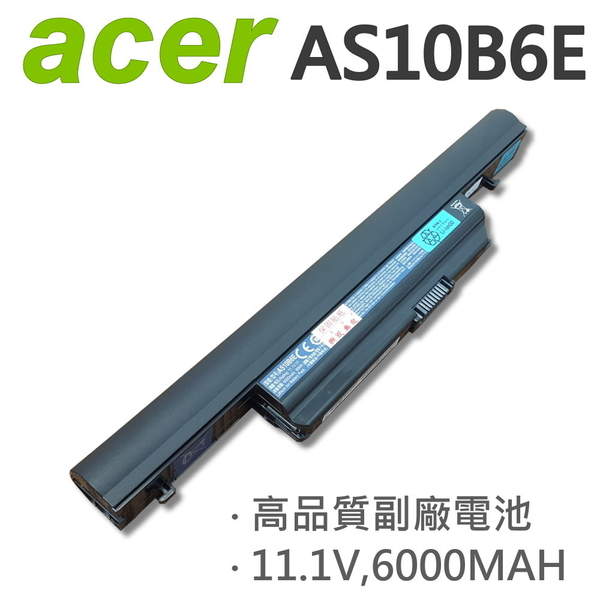 ACER 6芯 AS10B6E 日系電芯 電池 6000MAH  as5553g-p523g64mn 5745g-7247 5745g-5844 as5745-6492