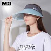 遮陽帽 遮陽帽女夏天戶外防曬騎車帽子歐美休閑百搭防紫外線空頂太陽帽 巴黎春天