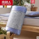 夏季涼席枕套2個冰絲枕頭套枕芯套套子兩只 一對裝 東京戀歌