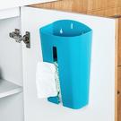 抽取式吸盤收納盒 廚房 紙巾 垃圾袋 雙吸盤 強吸力 櫥櫃 壁面 分類 整理【L114-2】MY COLOR