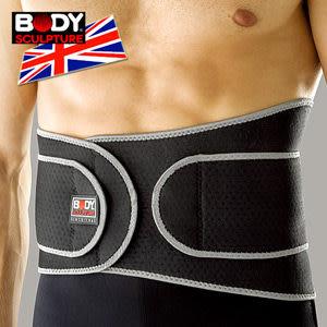 BNS-520 舒適支撐腰帶.舉重腰帶健身運動防護腰帶.便宜【BODY SCULPTURE】專賣店