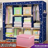 衣櫃實木板式2門簡約現代經濟型簡易布藝組裝省空間雙人布衣櫃igo 【PINKQ】