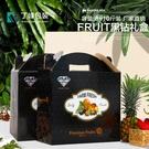 高檔禮盒手提黑鉆進口通用10斤水果蘋果包裝盒禮盒 萬客居