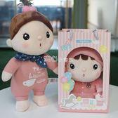 1-3-6周歲男女童布娃娃毛絨玩具公仔寶寶玩偶小女孩生日禮物 igo 走心小賣場