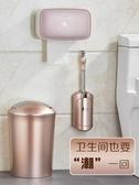 馬桶刷套裝清潔刷廁所刷免打孔