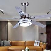 吊扇燈 不銹鋼變頻餐廳吊扇燈 風扇燈臥室現代簡約帶遙控的LED電風扇吊燈T 2色