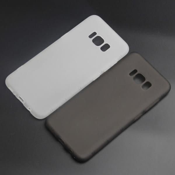 【磨砂空壓殼】三星 SAMSUNG Galaxy S8 Plus G955 S8+ 6.2吋 霧面防摔氣囊保護殼/防護殼手機背蓋/軟殼-ZX