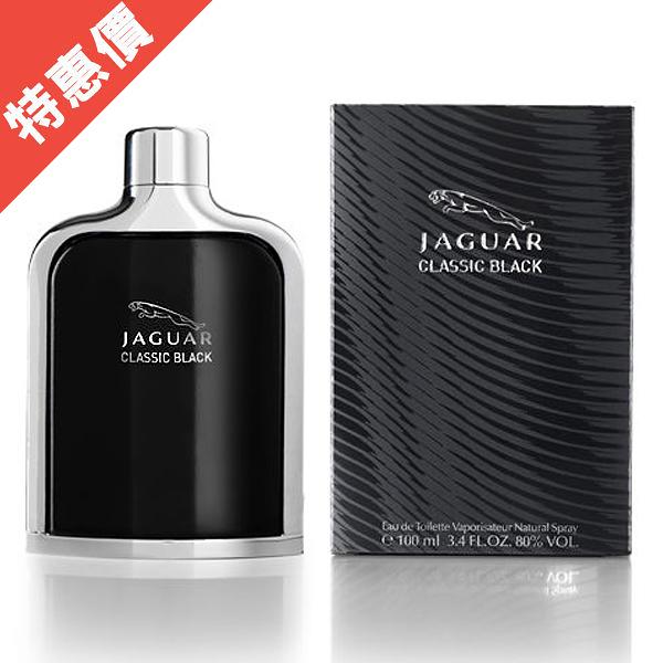 (NG商品-無封膜及中標) JAGUAR 積架 Classic Black 黑爵 男性淡香水 100ml (73145)【娜娜香水美妝】