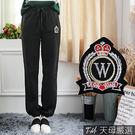 【天母嚴選】W學院徽章內刷毛口袋縮口棉褲(共二色)