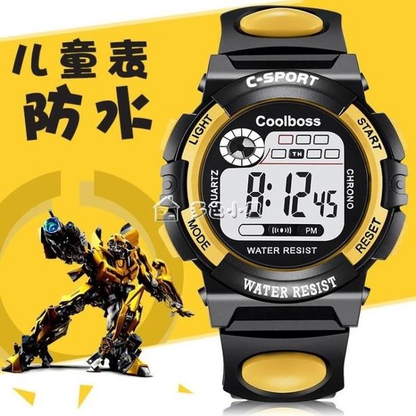 戶外手錶 ?防水運動電子錶男女中小學生錶夜光戶外兒童錶兒童手錶腕錶 多色小屋