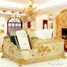 紙巾盒北歐ins歐式客廳桌面抽紙盒創意遙控器收納盒家用紙抽盒 果果輕時尚