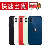 iPhone 12 128GB 6.1吋 Apple 蘋果 藍/黑/白/綠/紅 [全新現貨]