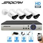 Saqicam 全配監視器套餐 H.265+ 4K 8路錄影監控主機DVR 800萬畫素 AHD 8MP紅外線攝影機*4