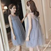 洋裝孕婦夏裝洋裝女韓版拼接網紗2019新品中長款無袖蕾絲孕婦裙夏季裝